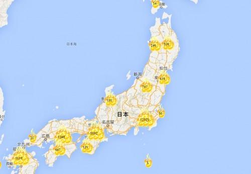 日本の事故物件