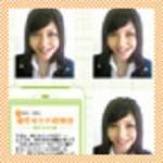証明写真ならセブンイレブンが便利、自宅で撮影して200円で証明写真が作れます