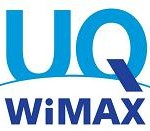 ネット回線を乗り換えるならWIMAX、実質月額3000円でウチも使ってます