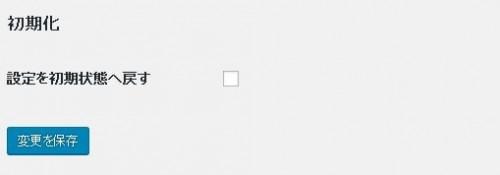 Pz-HatenaBlogCardの初期化