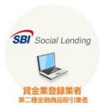 ソーシャルレンディングの1月分利息収入、130万投資して5000円の分配