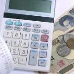 今年最初の出費計算で2016年1月の支出を書いてみました、ガス料金・・
